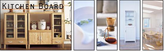 キッチン収納のイメージ